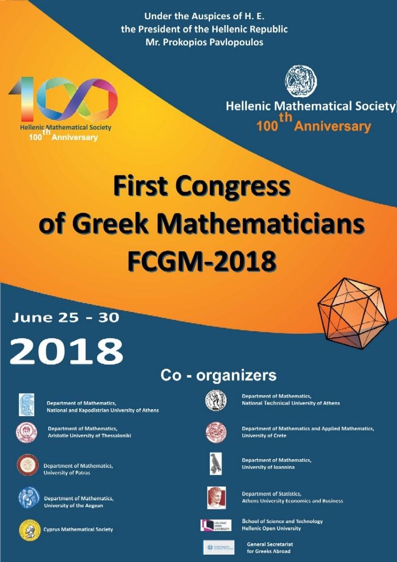 FCGM_2018