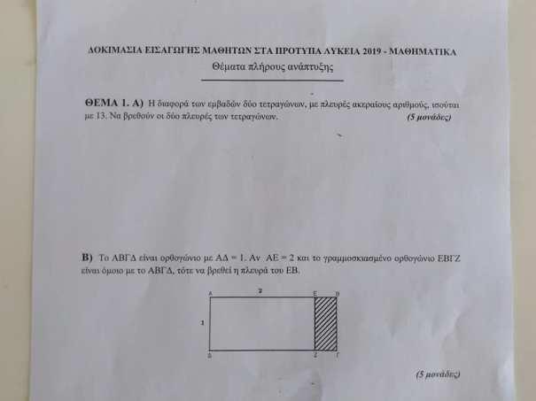 plirous_anaptykshs_1