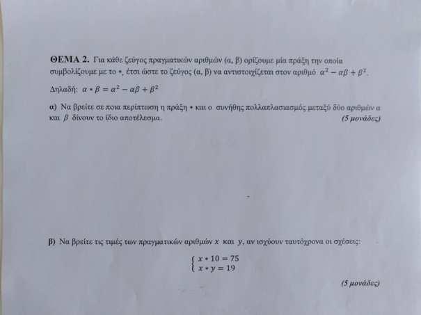 plirous_anaptykshs_2